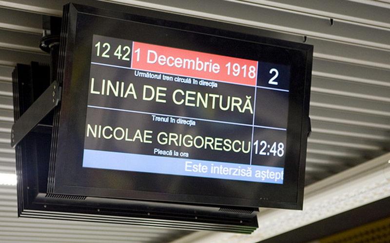 UTI alături de Metrorex cu ocazia lansării noului tronson de metrou